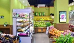 """鲜丰水果已正式启动上市进程,或将成为""""中国水果零售第一股"""""""