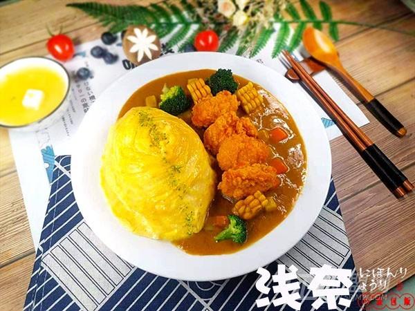 浅奈日式蛋包饭