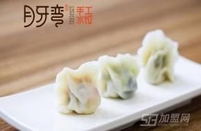 月牙湾手工水饺加盟,可以满足不同的口味需求