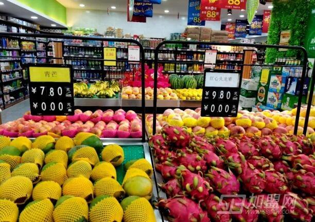 大仓购生鲜超市