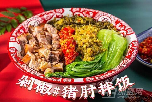 黄四爷剁椒拌饭