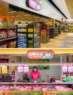 开仓就GO!丨大仓购生鲜超市全新品牌形象