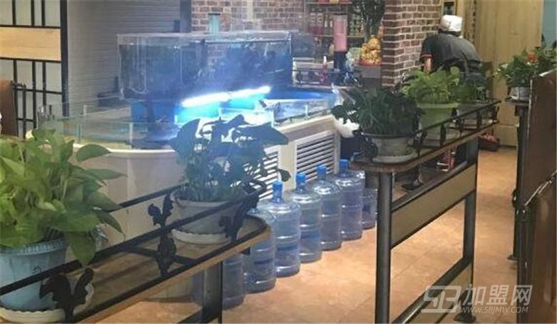 瀚林轩烤肉店