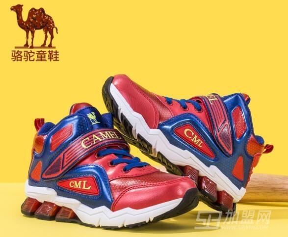 骆驼童鞋加盟