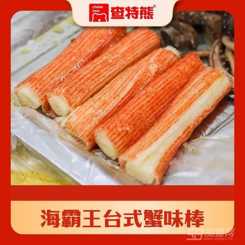 查特熊火锅食材