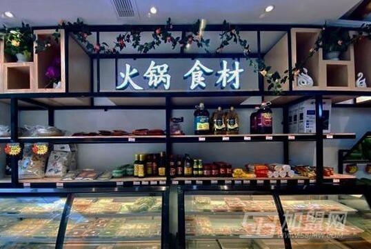 海鼎捞火锅食材加盟