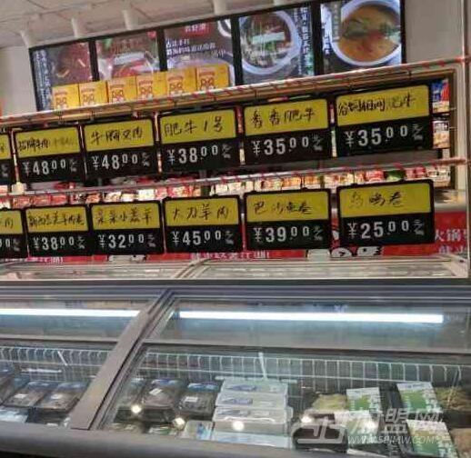 輕煮江湖火鍋食材超市加盟