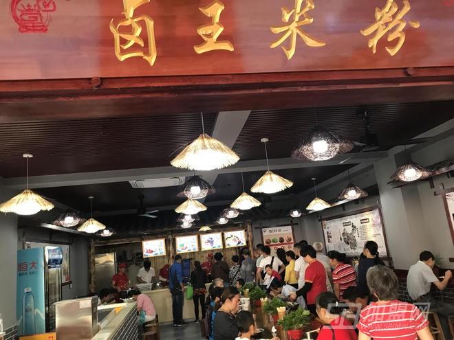 src=http___uploads.qj.com.cn_images_47583_201911067691411.jpg&refer=http___uploads.qj.com.jpg