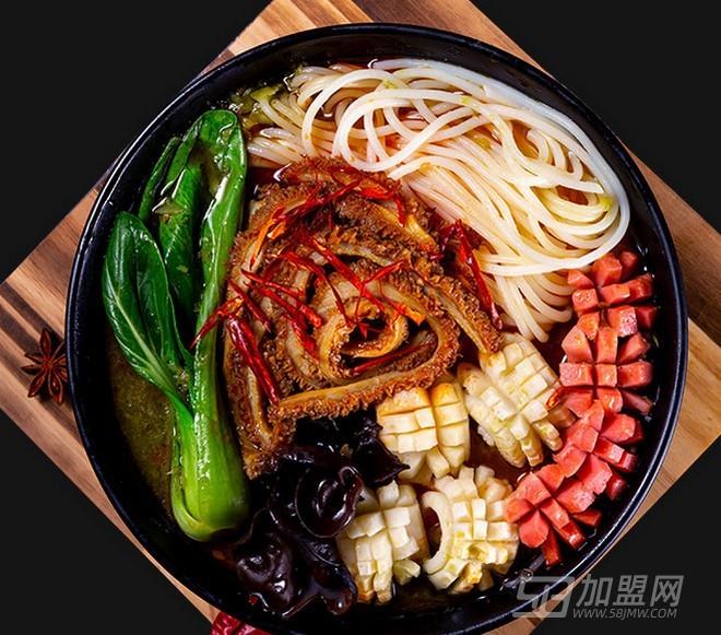 汉尚轩米线