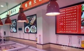 鼎汇丰火锅食材超市加盟优势是什么?