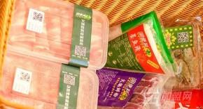 涮便利火鍋食材超市加盟費多少?
