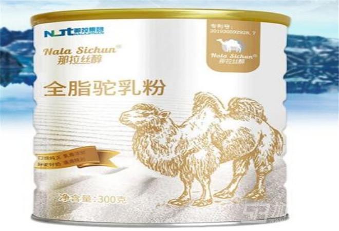 那拉絲醇駱駝奶粉
