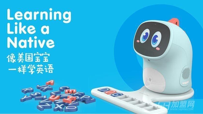 艾比獸幼兒英語啟蒙機器人