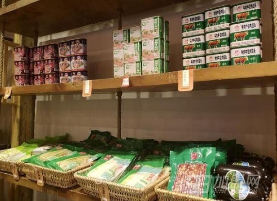 辣圈食汇火锅食材超市加盟