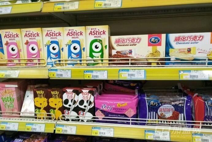 丰联超市加盟