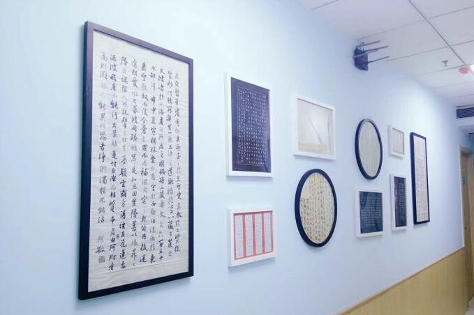 趙九江書法加盟