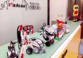 玛酷机器人加盟,一个有人气的创业项目!