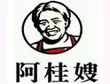 阿桂嫂米線