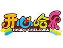 開心哈樂兒童樂園