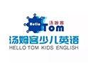 湯姆客少兒英語