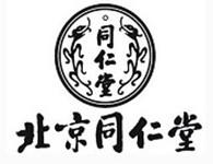 同仁堂藥店