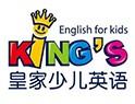 皇家少儿英语