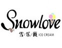 雪乐薇冰淇淋