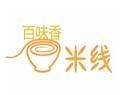 百味香米线