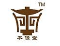 本源堂养生茶