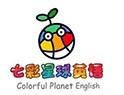 七彩星球少兒英語