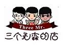 三個先生的韓國炸雞