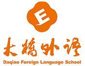 大桥外语加盟