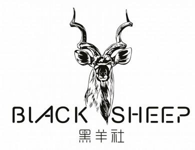 黑羊社奶茶