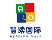 慧读国际少儿英语