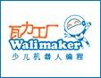 瓦力工廠機器人加盟