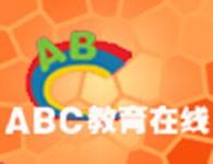 abc英语加盟