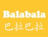 巴拉巴拉加盟