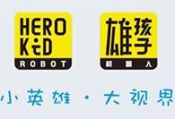 雄孩子機器人加盟