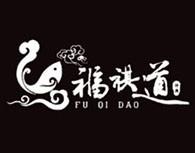 福祺道魚火鍋