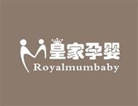 皇家孕婴加盟