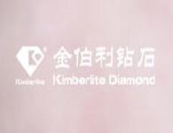 金伯利钻石加盟