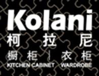 柯拉尼衣柜加盟