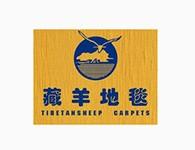 藏羊地毯加盟