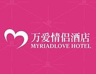 万爱情侣酒店加盟