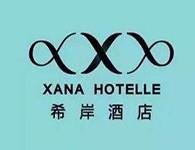 希岸酒店加盟