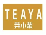 芽小茶茶饮