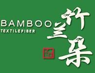 竹兰朵竹纤维