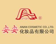 安安化妆品加盟