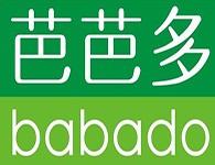 芭芭多加盟