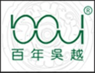 百年吳越祛痘